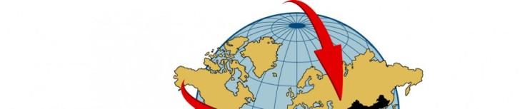 cropped-globalfaultlines_logo_fin3.jpg