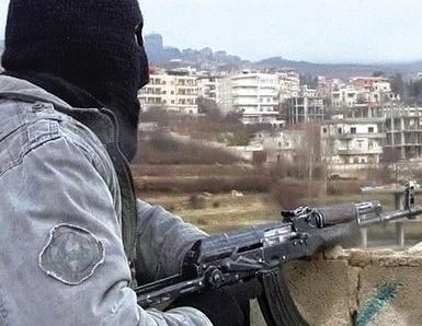 FreeSyrianArmy